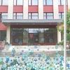 Центральная научная библиотека НАН Беларуси