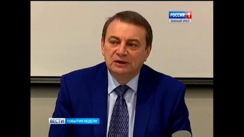 Сюжет по программе Открытый Юг - Вести Южный Урал