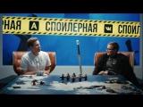 «Спойлерная» | Рекап 3 серии «Игры престолов»