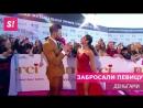 Фанаты Крида закидали Нюшу фальшивыми купюрами на премии RU TV