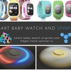 Умные часы. Smart Baby Watch. Спиннерs, Spinners
