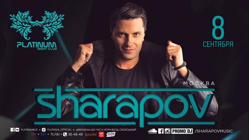 DJ Sharapov (Москва), 8 сентября, Platinum