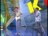 КВН - Прима (Курск) - Стихи