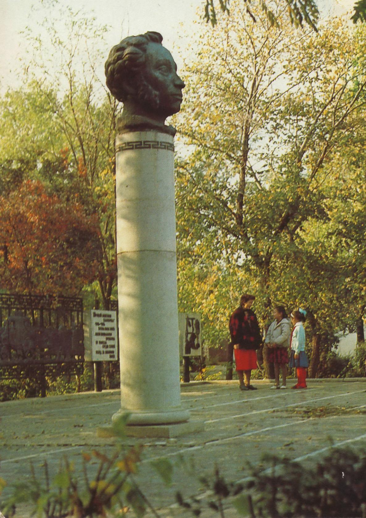 Памятник Пушкину возле «Родины». 1989 год