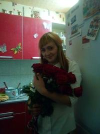 Александра Моринова