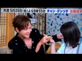 [Preview] JKS interview in DownTown ** Fuji TV