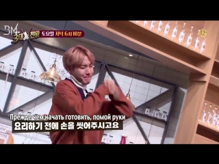 [RUS SUB][04.01.17] J-Hope's Cooking Dance, Jin @ Baek Jongwon's Three Great Kings preview
