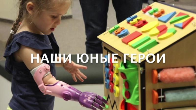 Протезы рук КИБИ в Ростове-на-Дону