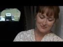 """ПРЕКРАСНЫЕ мгновения ЛЮБВИ  """"Мосты округа Мэдисон"""" (1995)"""