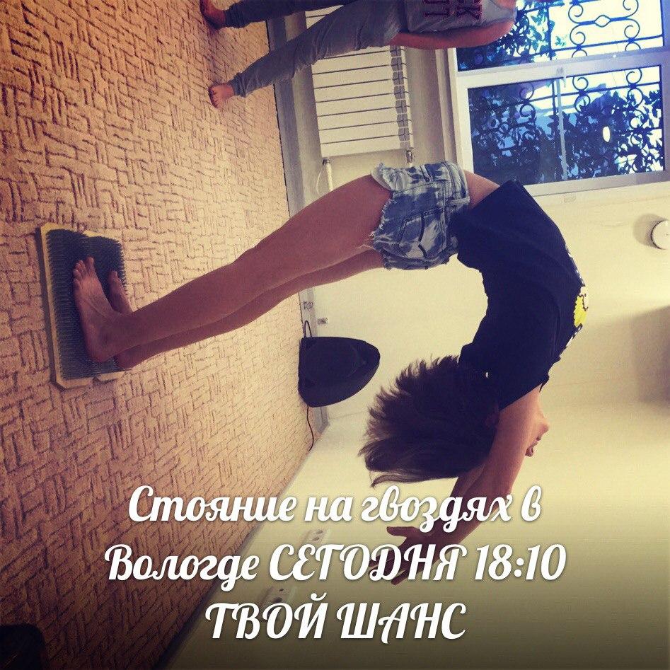 https://pp.vk.me/c836332/v836332591/2e0a/xoW9TUO-YSM.jpg