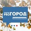 ProGorodNN.ru | Новости Нижнего Новгорода