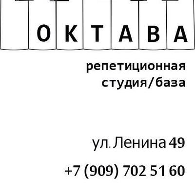 Костя Васильев