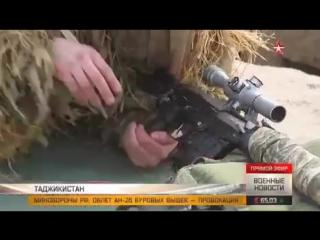 Снайперы оттачивают боевое мастерство в предгорьях Памира
