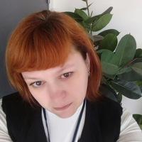 Елена Ермакова