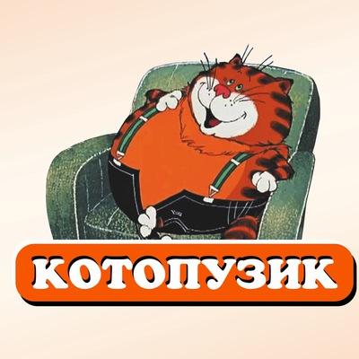 Лежанка Кошачья-Собачья