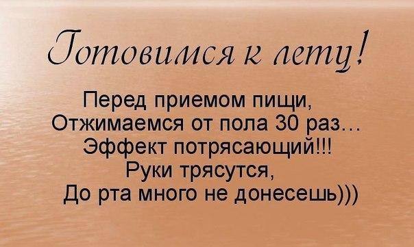 https://pp.userapi.com/c836332/v836332722/368a6/HU0g1ndpRUM.jpg