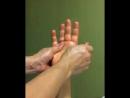 Массаж кисти и руки