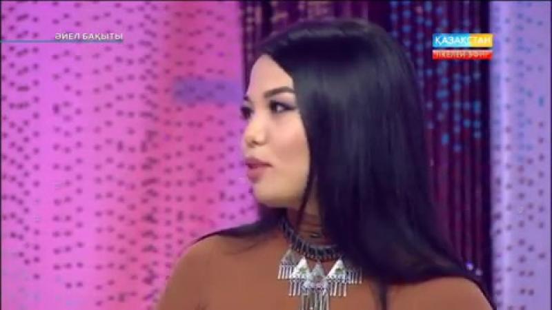 Лайла Султанкызы.