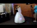 Танец нашей любви, первый танец мужа и жены))