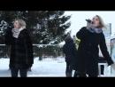 Дуэт DILIFE - песня Новогодняя 10.12.16