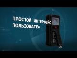 Портативный радар-детектор РО-900