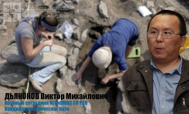 В городском парке Якутска обнаружили стоянки древних людей 😳