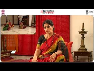 BODY CONDITIONING FOR BHARATANATYAM – EXERCISES (PERA)