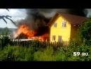 Пожар в поселке Ильича