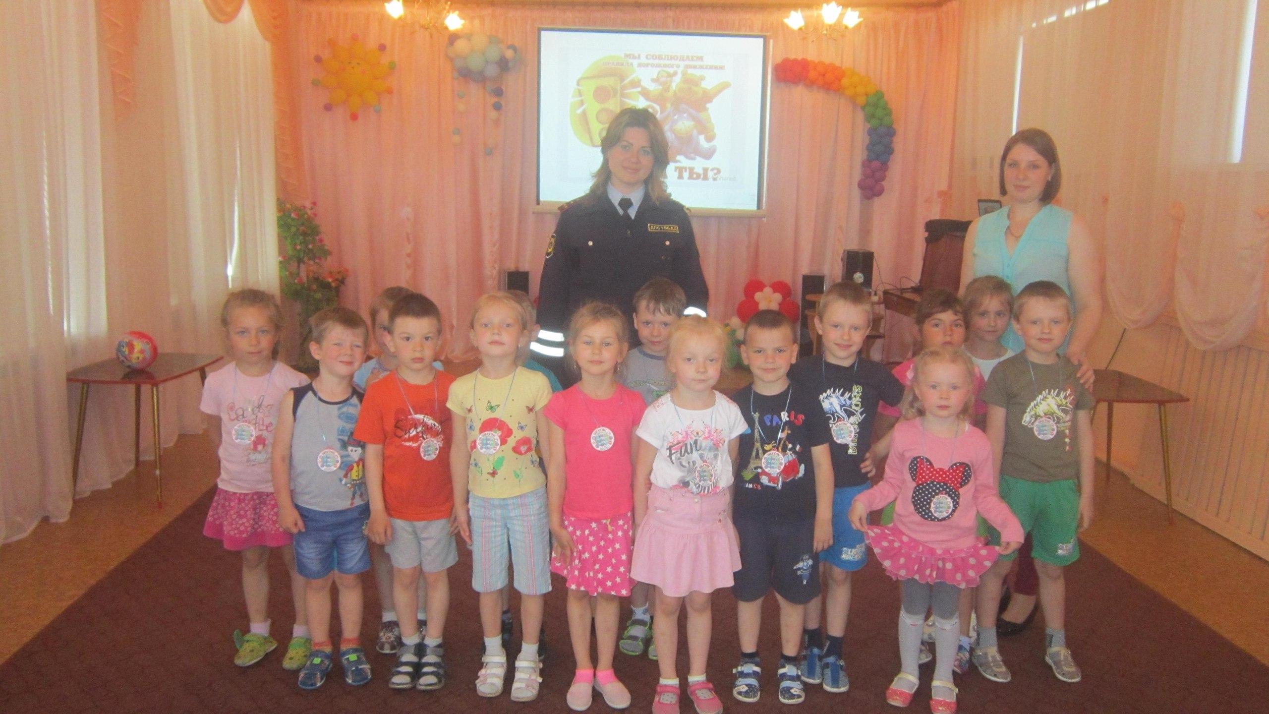 В Гусевском детском саду