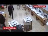 Появилось видео задержания избирателя с бомбой в Москве.