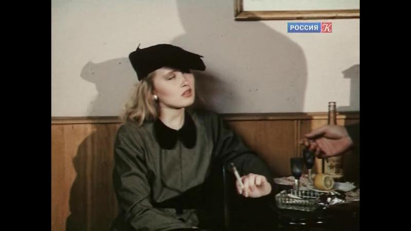 Белые Одежды 1992 Россия Беларусь фильм 7 серия