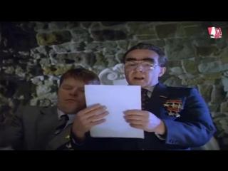 «На Дерибасовской хорошая погода, или На Брайтон-Бич опять идут дожди» (1992) -  комедия, криминальный, Реж. Леонид Гайдай