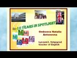 10 years in Spotlight