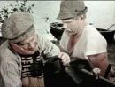 фильм Драгоценный подарок(1956) [240]
