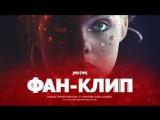[Неоновый демон / The Neon Demon](2016) Ladytron - Seventeen (The Droyds Remix)