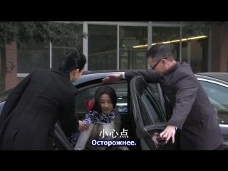 Скреплено поцелуем 4 серия из 30 Китай 2011 г русс субт