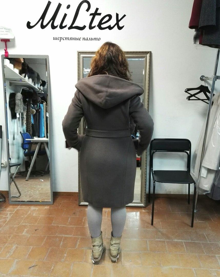 9e4dfce05f20 Помогите советом Вчера ездила в шоу-рум от фабрики, смотрела пальто.     Самые обсуждаемые темы     дневники  асоциальная сеть