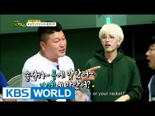 Lee Yong-dae & Yu Yeon-seong, earn the racket [Cool Kiz on the Block / 2016.07.19]