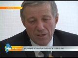 Валерий Халилов вновь в Хакасии