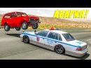 Погони и аварии Полиция ловит нарушителей на дороге Игровые мультики про машинк...