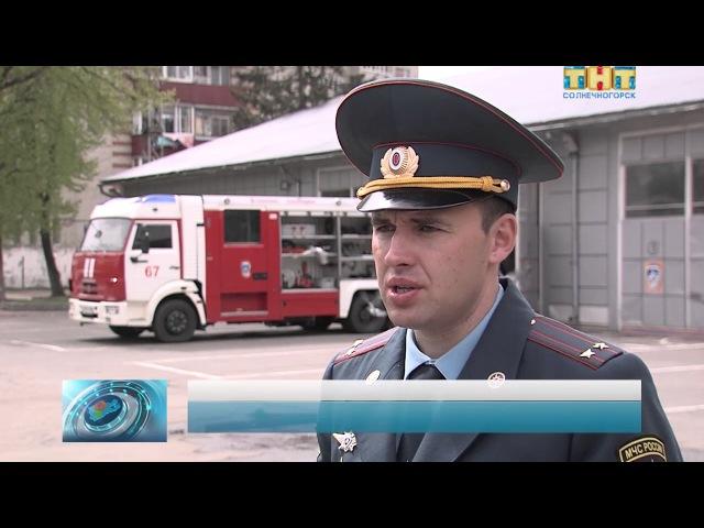 Пожарные спасли пять человек из горящей квартиры д.111 ул. Красная