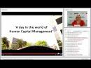Стратегическое управление человеческими ресурсами и компетенциями организации