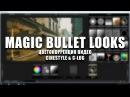 Цветокоррекция видео CineStyle и C-LOG MAGIC BULLET LOOKS Часть 2