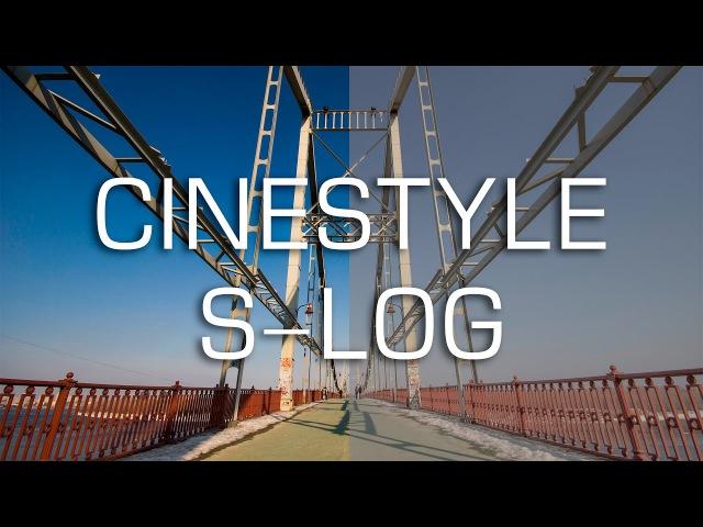 Установка CineStyle C-LOG для Canon | Начало (Часть 1)