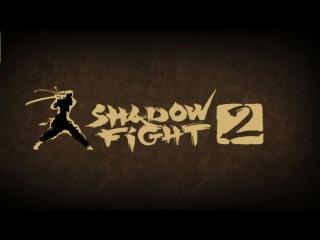 ВЫЖИВАНИЕ ТЕНИ - 3 Shadow Fight 2