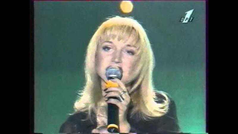 Кристина Орбакайте - без тебя ( 1996 год )