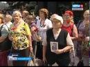 День памяти и скорби в Челябинске (ГТРК Южный Урал )