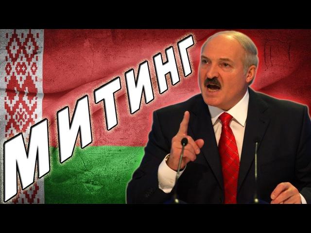 Лукашенко В СЕМЬЕ НЕ БЕЗ УРОДОВ