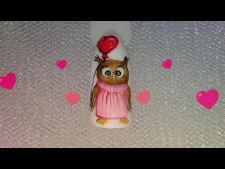 Совушка с сердечком. Дизайн ногтей к 14 февраля