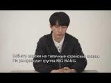 """Ninety One - Y Емделгим келмейди"" Реакция корейских парней на казахский клип"
